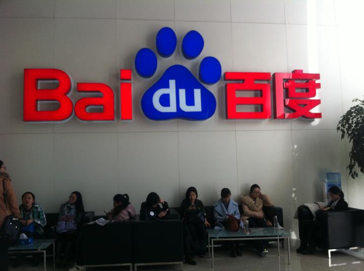 Chinese Internet Giant Baidu Wants to be Like Netflix
