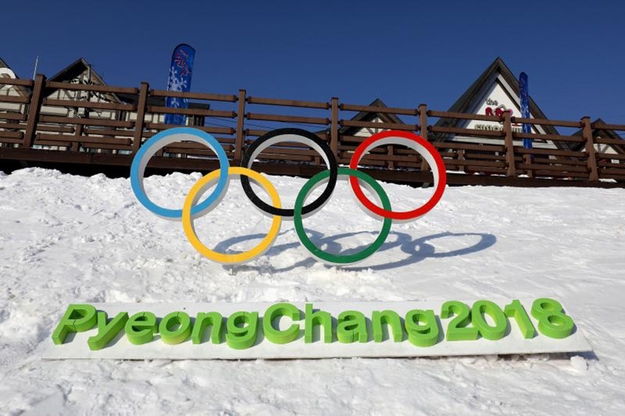 NBC Airing First-Ever Live Winter Olympics Virtual Reality Coverage