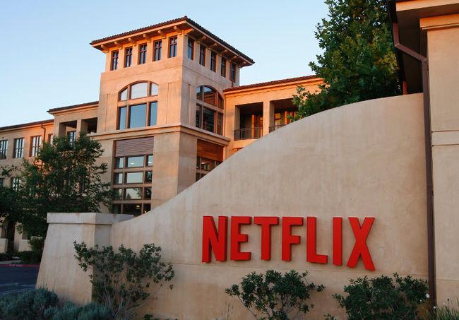 Netflix Expands Security Program
