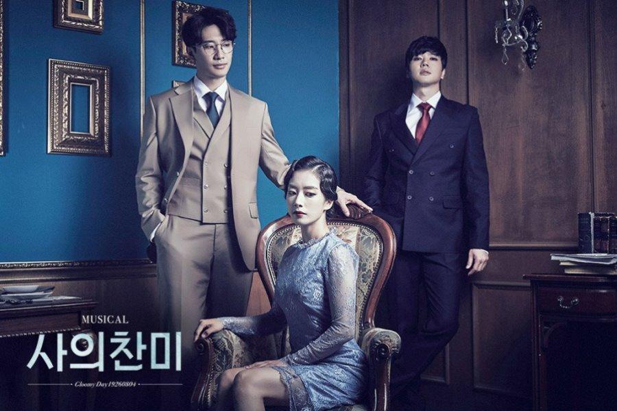 Netflix to Launch Korean Drama – Media Play News