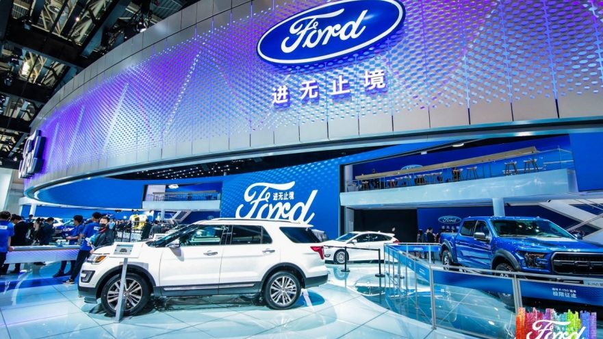iQIYI Embedding OTT Video into Chinese-Built Ford Vehicles