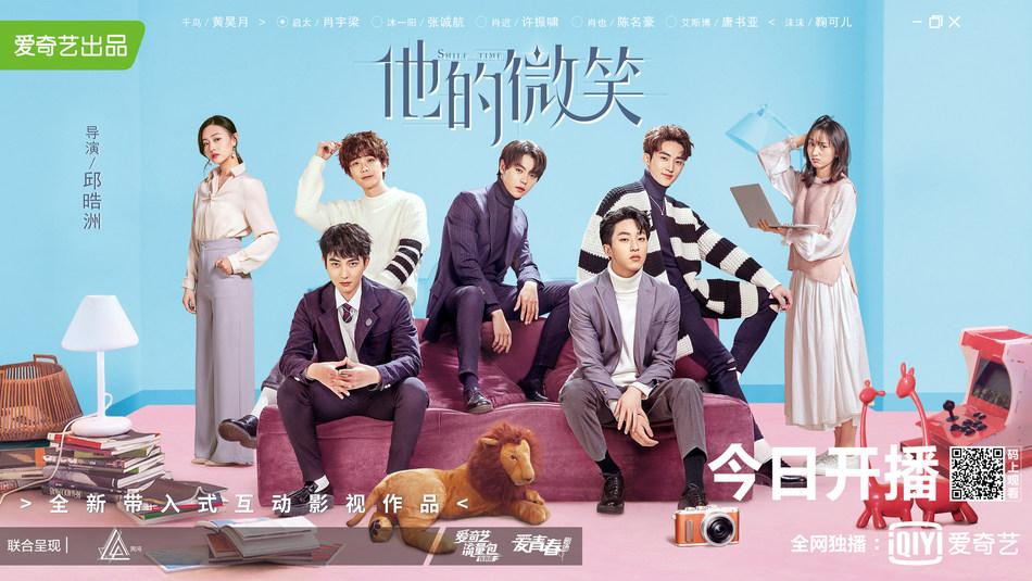 iQIYI Bows China's First Interactive TV Program