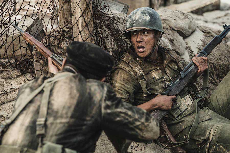 Korean War Film 'Battle of Jangsari' Due on Disc From Well Go Jan. 28