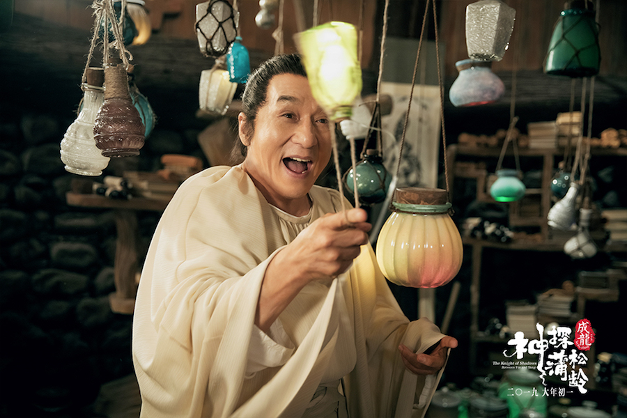 Chinese Fantasy-Comedy 'Knight of Shadows' Due on Disc Jan. 21 From Well Go