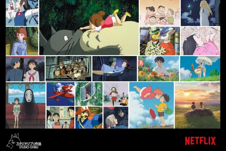 Netflix to Stream 21 Studio Ghibli Animation Films — Outside the U.S.