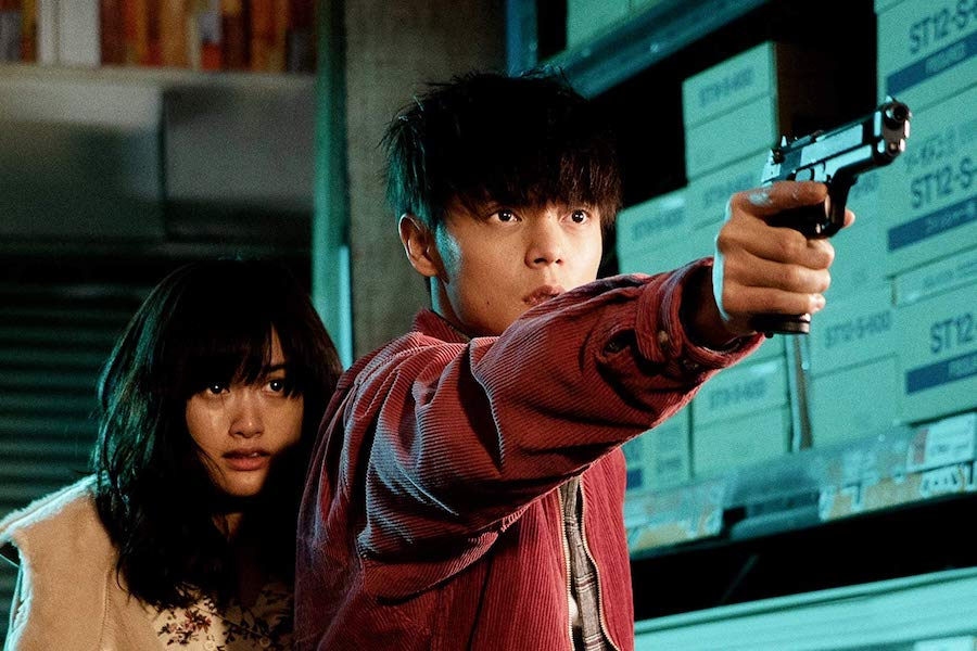 Japanese Film 'First Love' Coming on Disc From Well Go Feb. 11