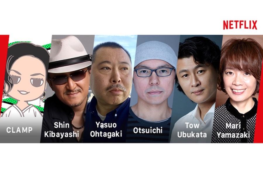 Netflix Partners With Six Japanese Creators on Original Anime Shows