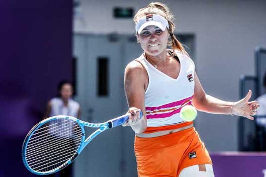 Tennis Channel Launching International OTT Video Service