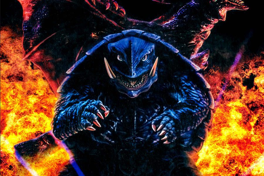 'Gamera' Film Sets Coming to Blu-ray Jan. 26 From Arrow and MVD