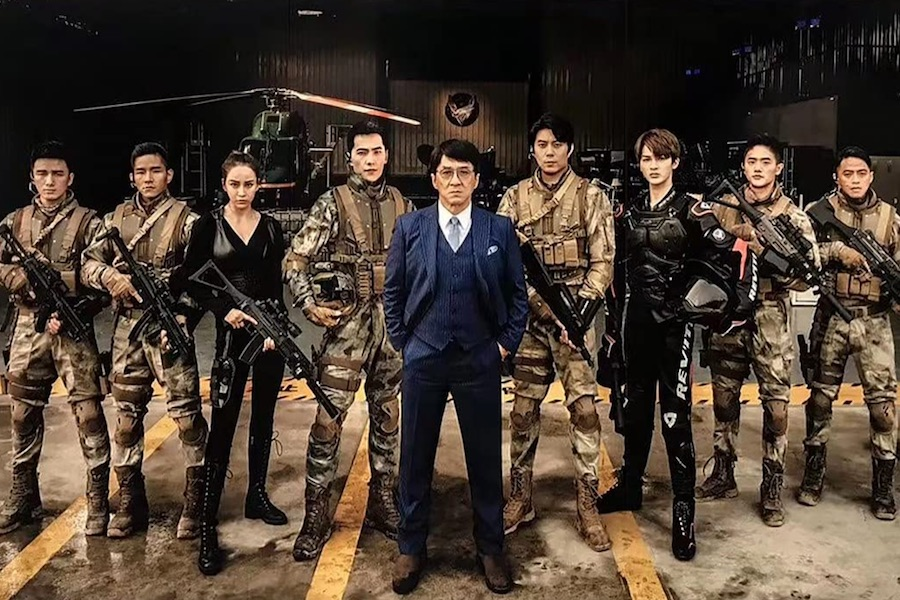 Jackie Chan Actioner 'Vanguard' Arriving on Digital March 2, Disc March 9