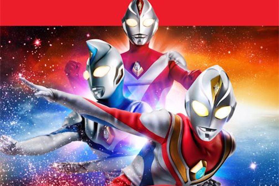 'Ultraman Dyna' Series Heading to DVD Nov. 16 From Mill Creek